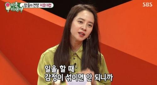 송지효 , 국제적인 유명세를 , 담백한 고혹함이