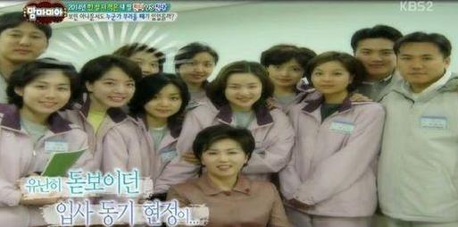 노현정,故 정주영 회장 17주기  시어른들 모시고, 신혼초엔