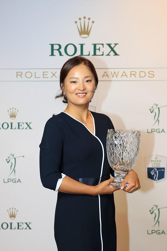 롤렉스 LPGA 어워드 고진영, 올해의 신인상 수상...'오늘은 특별한 날'